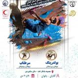مسابقات سنگنوردی