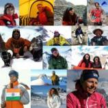 نگاهی ویژه به زنان کوهنورد