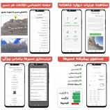 وبسایت سرطناب راهنمای تخصصی مسیرهای سنگنوردی
