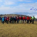 روز ملی کوهنورد
