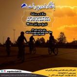 برگزاری برنامه دوچرخه سواری با هدف تشویق اهدای خون